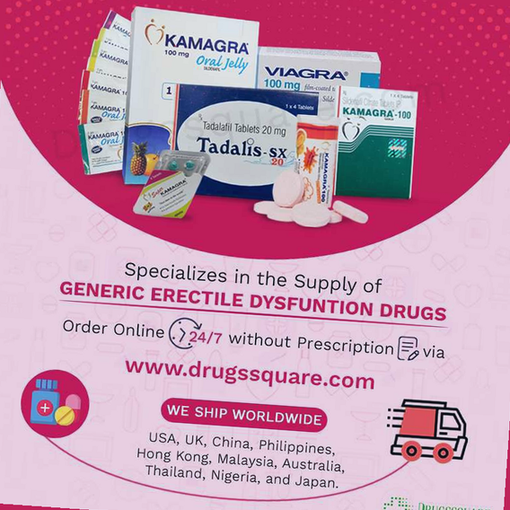 Popular Prescription Medication